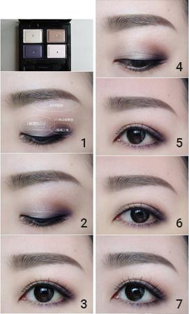 como maquillar ojos chinos pequeos